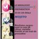 MIXOLOGIE - MOJITO - 30 - 60 - 120 - 200ml